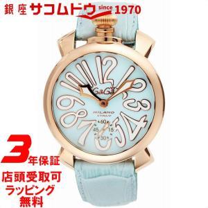 [3年保証]ガガミラノ GaGa Milano 腕時計 ウォッチ マニュアーレ48 手巻き メンズ 腕時計 5011.03S-LBU[並行輸入]|ginza-sacomdo