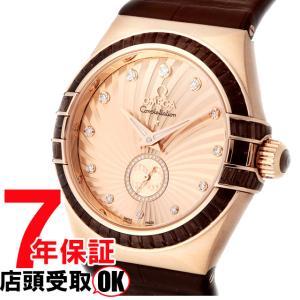 [7年保証] OMEGA オメガ 腕時計 ウォッチ コンステレーション ブラウン文字盤 コーアクシャル自動巻 123.58.35.20.99.001 レディース ウォッチ[並行輸入品]|ginza-sacomdo