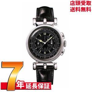 [7年保証] OMEGA オメガ 腕時計 ウォッチ スペシャリティーズ ミュージアム 38MM 腕時計 メンズ 516.53.38.50.01.001 手巻き ブラック ウォッチ[並行輸入品]|ginza-sacomdo