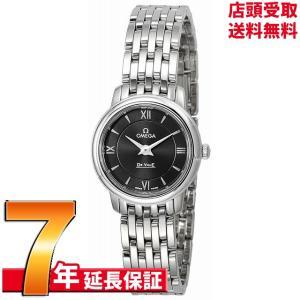 OMEGA オメガ 腕時計 ウォッチ レディース 424.10.24.60.01.001 DE-VILLE PRESTIGE デビルプレステージ ウォッチ|ginza-sacomdo