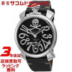 [3年保証](ガガミラノ) GAGA MILANO MANUALE 48mm ART COLLECTION 腕時計 #5010ART02S-BLK 並行輸入品|ginza-sacomdo