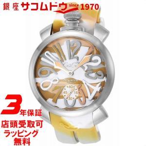 [3年保証]ガガミラノ GaGa Milano 腕時計 ウォッチ 5010-17S マニュアーレ シン ヴィンテージ 46mm メンズ 腕時計 5090VINTAGE-SBU-SBU[並行輸入品]|ginza-sacomdo