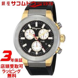 サルヴァトーレ フェラガモ Salvatore Ferragamo F55020014 メンズ 腕時計 【並行輸入品】|ginza-sacomdo