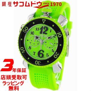 [3年保証]ガガミラノ GAGA MILANO 腕時計 7010.07 ラバーベルト [並行輸入品]|ginza-sacomdo