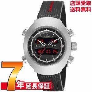 [7年保証] OMEGA オメガ 腕時計 ウォッチ スピードマスター ブラック文字盤 325.92.43.79.01.001 メンズ [並行輸入品]|ginza-sacomdo