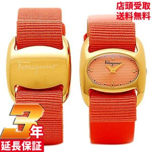 [サルヴァトーレフェラガモ]Salvatore Ferragamo 腕時計 GANCINOCHIC オレンジ文字盤 FIE020015 レディース 【並行輸入品】|ginza-sacomdo