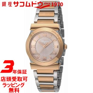 サルヴァトーレ フェラガモ Salvatore Ferragamo 腕時計 ウォッチ VEGA ブラウン文字盤 FIQ040016 レディース [並行輸入品]|ginza-sacomdo