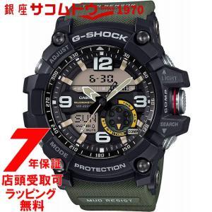 [カシオ]CASIO 腕時計 G-SHOCK MASTER OF G MUDMASTER GG-1000-1A3JF メンズ|ginza-sacomdo
