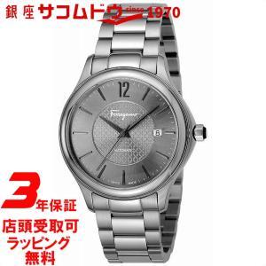 [フェラガモ]Ferragamo 腕時計 FERRAGAMO TIME グレー文字盤 自動巻き FFT050016 メンズ 【並行輸入品】|ginza-sacomdo