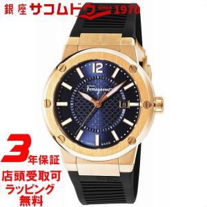 [サルヴァトーレフェラガモ]Salvatore Ferragamo 腕時計 F-80 ブルー文字盤 FIF050015 メンズ 【並行輸入品】|ginza-sacomdo
