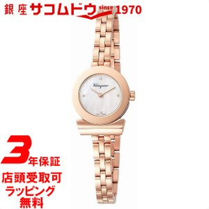 [フェラガモ]Ferragamo 腕時計 ガンチーニブレスレット ホワイトパール文字盤 FBF080017 レディース 【並行輸入品】|ginza-sacomdo