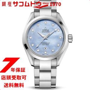 オメガ シーマスター アクアテラ マスターコーアクシャル ダイヤ 腕時計 レディース OMEGA 231.10.34.20.57.002+AA6J6JJ5:AC7|ginza-sacomdo