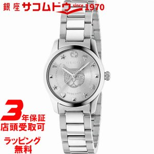 6a65853850c2 [ノベルティ付き]GUCCI グッチ G-TIMELESS レディース 腕時計 YA126595