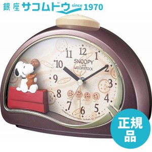 CITIZEN シチズン RHYTHM クロックリズム時計 SNOOPY ( スヌーピー ) 目覚まし キャラクター 時計 R506 ブラウン 4SE506MJ09|ginza-sacomdo