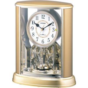 CITIZEN シチズン リズム時計工業 RHYTHM クロック 置き時計 パルドリームR659 電波時計 4RY659-018[4903456147045-4RY659-018]|ginza-sacomdo