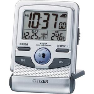 CITIZEN シチズン リズム時計工業 RHYTHM クロック 電波音声目覚まし時計 「パルデジットガイド」 8RZ109-019[4903456183326-8RZ109-019]|ginza-sacomdo