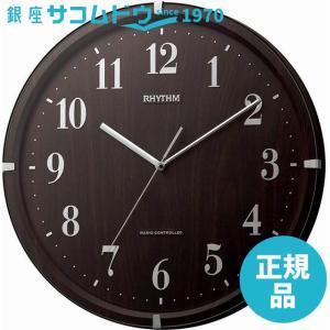 シチズン リズム時計 クロック 電波壁掛け時計 ライブリーアリス 8MY501SR06 連続秒針 茶色木目 ブラウン アナログ|ginza-sacomdo