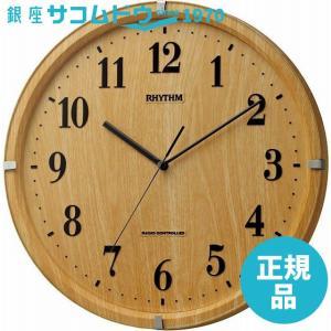 シチズン リズム時計 クロック 電波壁掛け時計 ライブリーアリス 8MY501SR07 連続秒針 薄茶木目 ブラウン アナログ|ginza-sacomdo