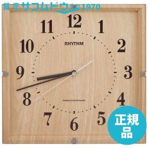 シチズン リズム時計 クロック 電波壁掛け時計 ライブリーエミリ 8MY502SR07 連続秒針 薄茶木目 ブラウン アナログ|ginza-sacomdo