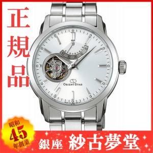 ORIENT オリエント Orient Star オリエントスター コンテンポラリースタンダード セミスケルトン 自動巻(手巻付) WZ0051DA 腕時計 メンズ [店頭在庫]|ginza-sacomdo