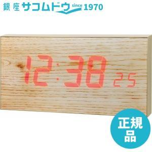 MAG(マグ) タイムルーチェ デジタル LED掛時計 ナチュラル(木目調) W-680 N [4952324268016-W-680N] ginza-sacomdo
