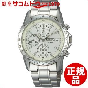 SEIKO セイコー CHRONOGRAPH クロノグラフ SBTQ039 腕時計 メンズ|ginza-sacomdo