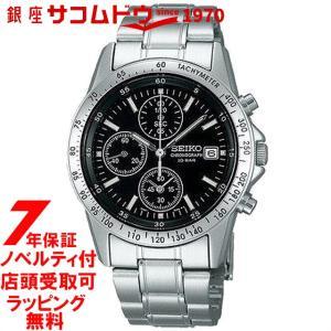 SEIKO セイコー 腕時計 SBTQ041 メンズ SPIRIT スピリット 限定モデル|ginza-sacomdo
