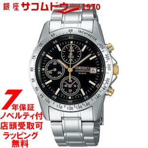 SEIKO セイコー 腕時計 SBTQ043 メンズ SPIRIT スピリット 限定モデル|ginza-sacomdo