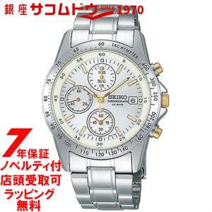 SEIKO セイコー 腕時計 SBTQ049 メンズ SPIRIT スピリット 限定モデル|ginza-sacomdo