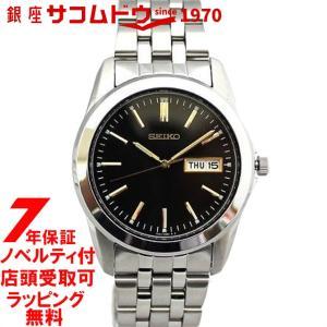 SEIKO セイコー 腕時計 SCXC015 メンズ SPIRIT スピリット 限定モデル|ginza-sacomdo