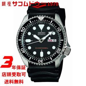SEIKO セイコー 腕時計 海外逆輸入モデル SKX007KC(SKX007K1) セイコーimport 海外モデル ブラック メンズ|ginza-sacomdo