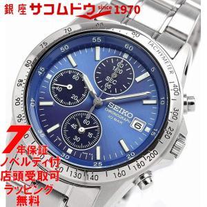 SEIKO セイコー 腕時計 SBTQ071 メンズ SPIRIT スピリット 限定モデル|ginza-sacomdo