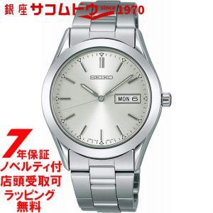 セイコー スピリット SEIKO SPIRIT 腕時計 メンズ SCDC083 ginza-sacomdo