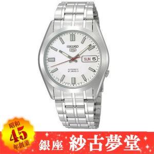 [セイコー]SEIKO 腕時計 SEIKO 5(セイコー ファイブ) 自動巻 日本製 海外モデル SNKE79J メンズ 【逆輸入品】|ginza-sacomdo