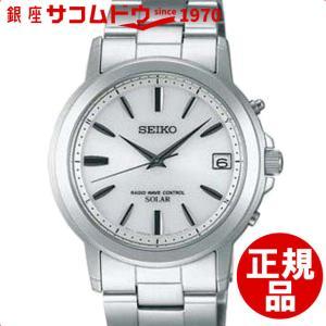 セイコー スピリット SBTM167 電波ソーラー メンズ 腕時計 SEIKO SPIRIT シルバー ginza-sacomdo