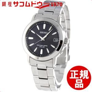 セイコー スピリット SBTM169 SEIKO SPIRIT ソーラー電波時計 メンズ腕時計 [正...