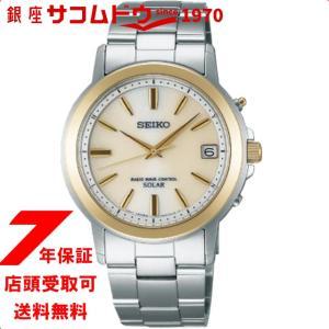 セイコー セレクション SBTM170 SEIKO SELECTION ソーラー電波 腕時計 ウォッチ 100m防水 [正規品] メンズ 腕時計 時計 ginza-sacomdo