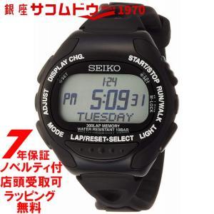 セイコー プロスペックス スーパーランナーズEX SEIKO PROSPEX SUPER RUNNERS EX 腕時計 SBDH015 ginza-sacomdo