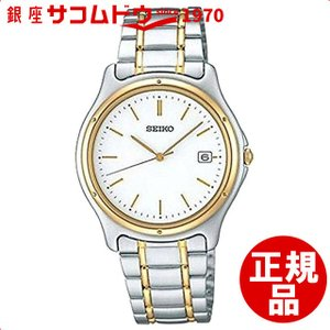 セイコー スピリット SCXA026 SEIKO SPIRIT ニュースタンダードコレクション 腕時計 メンズ ginza-sacomdo