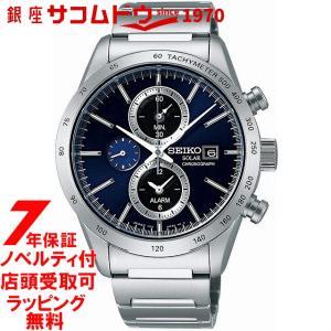 セイコー スピリット スマート SBPY115 SEIKO SPIRIT SMART ソーラー 腕時計 メンズ クロノグラフ|ginza-sacomdo