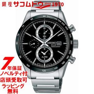 セイコー スピリット スマート SBPY119 SEIKO SPIRIT SMART ソーラー 腕時計 メンズ クロノグラフ|ginza-sacomdo