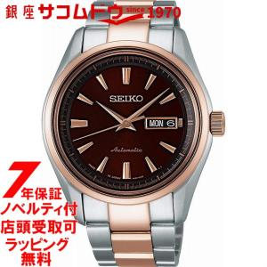 セイコー プレザージュ SARY056 SEIKO PRESAGE 腕時計 ウォッチ 自動巻き メカニカル メンズ ペアウォッチ モダンコレクション|ginza-sacomdo
