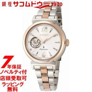 【ロゴ入りブロックメモ付き】セイコー ルキア SEIKO LUKIA 腕時計 SSVM010 レディース 自動巻き メカニカル 綾瀬はるかイメージキャラクター|ginza-sacomdo