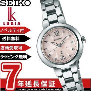 【ロゴ入りポケットミラー付き】セイコー ルキア SEIKO LUKIA 電波 ソーラー 電波時計 腕時計 レディース 綾瀬はるかイメージキャラクター SSVW067 ginza-sacomdo