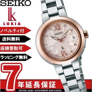 【ロゴ入りポケットミラー付き】セイコー ルキア SEIKO LUKIA 電波 ソーラー 電波時計 腕時計 レディース 綾瀬はるか SSVW068 ginza-sacomdo