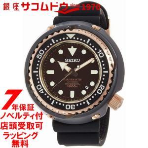セイコー プロスペックス SEIKO PROSPEX マリーンマスター プロフェッショナル ダイバーズウォッチ 自動巻き メカニカル 腕時計 メンズ SBDX014 ginza-sacomdo