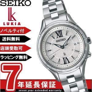 【ロゴ入りポケットミラー付き】セイコー ルキア SEIKO LUKIA 電波 ソーラー 電波時計 腕時計 レディース 綾瀬はるかイメージキャラクター SSVV011 ginza-sacomdo