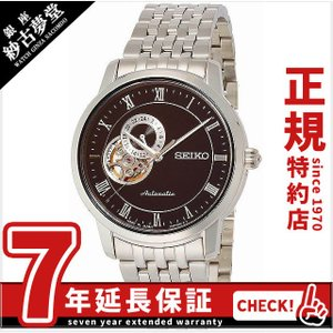 【ロゴ入りリュックバック付き】セイコー プレザージュ SARY063 SEIKO PRESAGE 腕時計 ウォッチ 自動巻き メカニカル メンズ ベーシックライン ginza-sacomdo