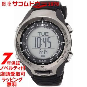 セイコー プロスペックス アルピニスト SEIKO PROSPEX Alpinist Bluetooth搭載 ソーラー 腕時計 メンズ SBEL001 ginza-sacomdo