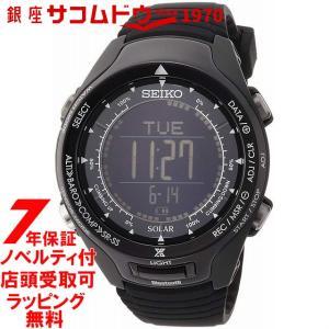 セイコー プロスペックス アルピニスト SEIKO PROSPEX Alpinist Bluetooth搭載 ソーラー 腕時計 メンズ SBEL005 ginza-sacomdo